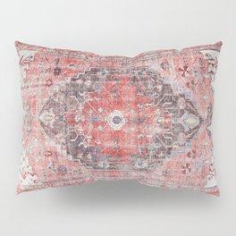 Vintage Anthropologie Farmhouse Traditional Boho Moroccan Style Texture Pillow Sham