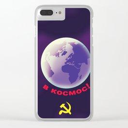 в космос! into Space! Soviet Space art. Clear iPhone Case