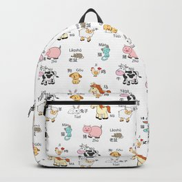 Farm Animals - Chinese/Pinyin Backpack