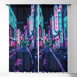 A Neon Wonderland called Tokyo Blackout Curtain