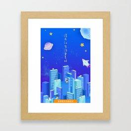 Modern City Draw Framed Art Print