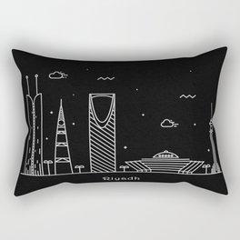 Riyadh Minimal Nightscape / Skyline Drawing Rectangular Pillow