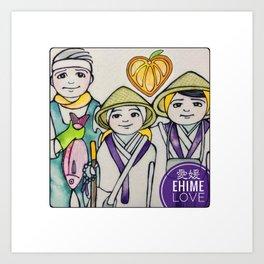 Ehime Love Art Print