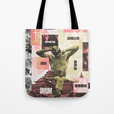 Prince Yama Appears Courtesy of the Honorable Reverend Joyce Musselman Shutt, 1937 Tote Bag