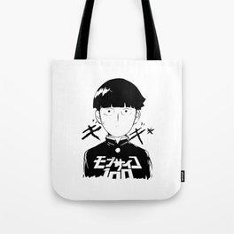 Shigeo Kageyama Black And White Tote Bag