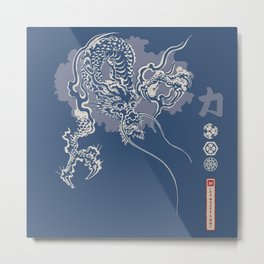 Hokusai - Dragon Power Metal Print