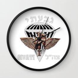 Givati Brigade Emblem for Dark Colors Wall Clock