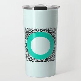 arabic letters-Square Travel Mug