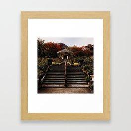 Hakone Gora Park in Fall (Japan) Framed Art Print