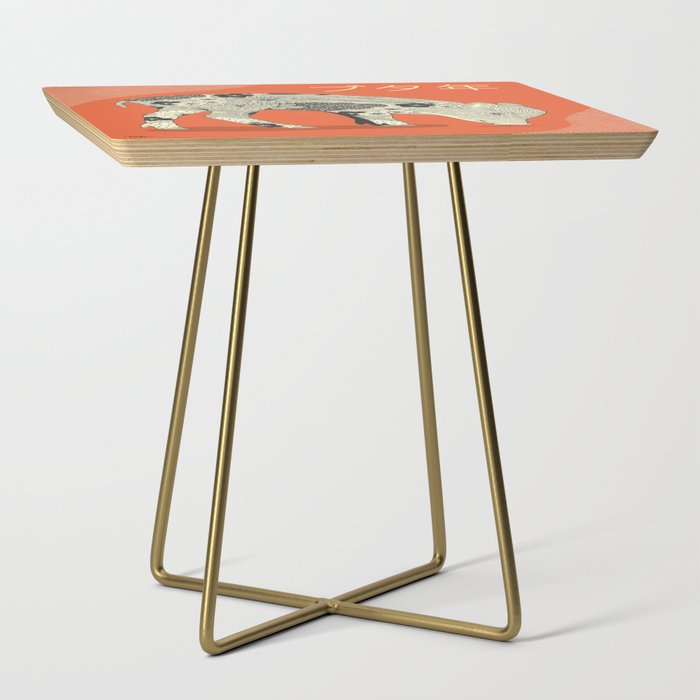 PIG YEAR Side Table