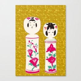 Japanese Kokeshi on Gold-leaf Screen Canvas Print