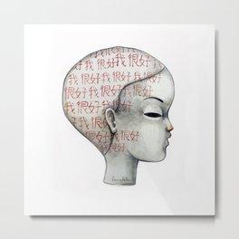 WO HEN HAO Metal Print