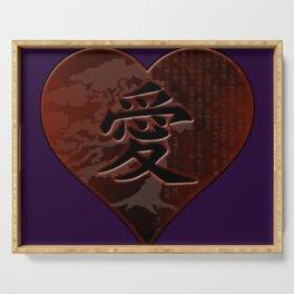 Japanese Kanji Love Heart with Bonsai & Ancient Symbols Serving Tray