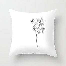 Mudra: Senju Kannon Bosatsu Throw Pillow