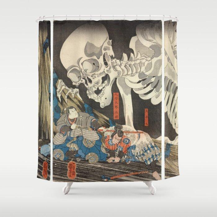 Takiyasha The Witch And Skeleton Spectre Shower Curtain