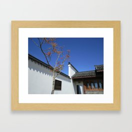 Courtyard at Chinese Garden #2 Framed Art Print