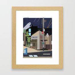 Japan Still Life 002   Bonobo Framed Art Print