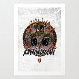 Muscle man#01 Art Print
