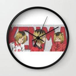 Haikyuu!! Kenma Mug Design Wall Clock