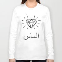 diamond Long Sleeve T-shirts featuring diamond by Sara Eshak