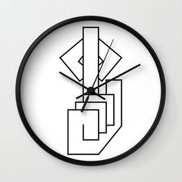 Shh Don't Tell Anyone Wall Clock