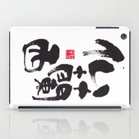 france iPad Cases featuring France by shunsuke art