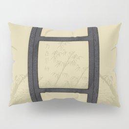 Tatami - Bamboo Pillow Sham