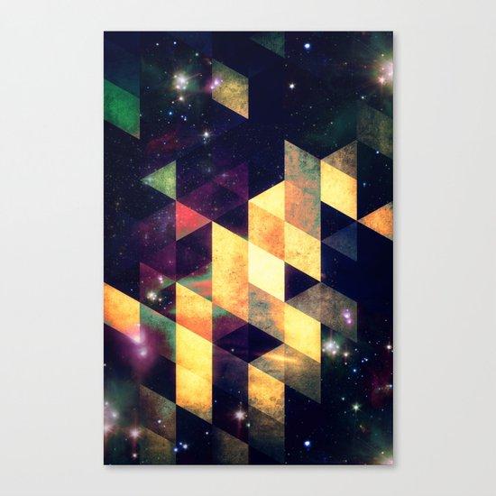 swwyrr Canvas Print