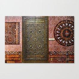 Gold Kaaba Door Canvas Print