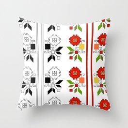 Bulgarian folk art Throw Pillow