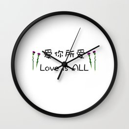 Fan's painting pattern design-Love is ALL 爱你所爱 Wall Clock