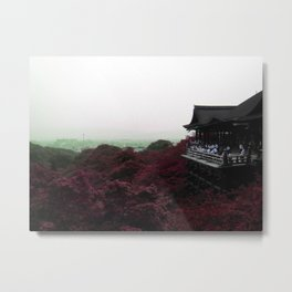 From a distance (Kyoto, Japan) Metal Print