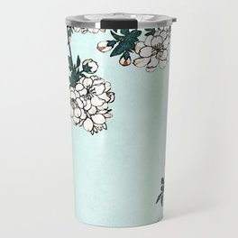 Sweet thing Travel Mug