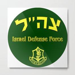 Logo of the Israel Defense Force Metal Print