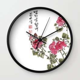 The Very First Fragrance Wall Clock