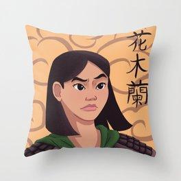 Fa Mulan Throw Pillow