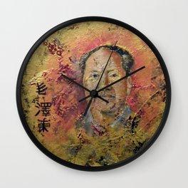 Mao Tse Tung Wall Clock