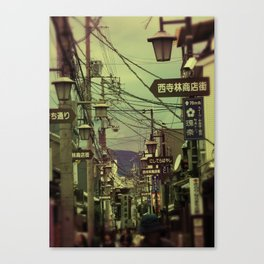 Wired City Canvas Print