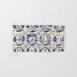 Dutch Delft Blue Tiles Hand & Bath Towel