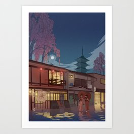 Kyoto at night Art Print
