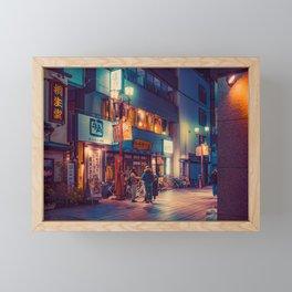 Break Through - Tokyo Photo Print Framed Mini Art Print