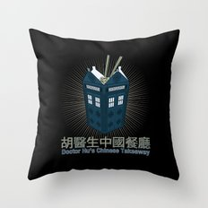 Doctor Hu's Chinese Takeaway (Dr Who) Throw Pillow