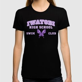 Iwatobi - Betterfly T-shirt