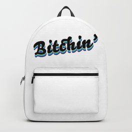Bitching vintage 70s disco style for bad ass girls with attitude. Backpack