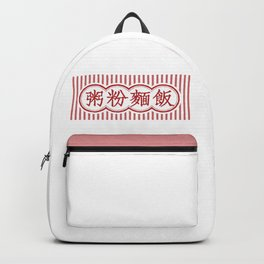 Hong Kong traditional restaurant Backpack