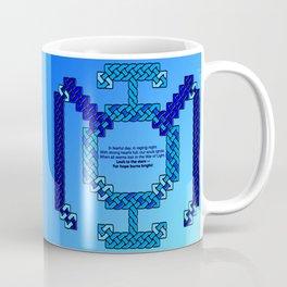 Blue Lantern Symbol & Oath Coffee Mug