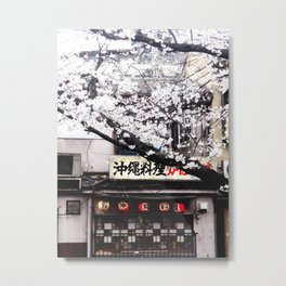 Finding Sakura In Japan Metal Print