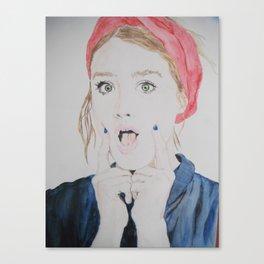 Ruban Canvas Print