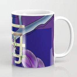 Ume Exclusion Coffee Mug