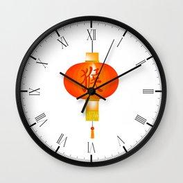 Chinese Year of the Monkey Paper Lantern Wall Clock